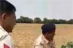 reward for policemen