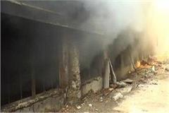a fire in a slipper factory with a sudden short circuit a ruckus