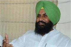 mla simarjeet bains booked for forced entry at passport sewa kendra