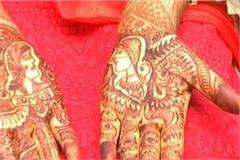 dowry loans kept 5 lakh demand during the round