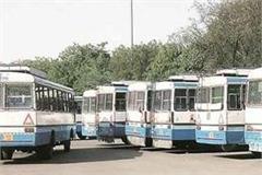 haryana chandigarh bharat bandh bus service closed haryana roadways