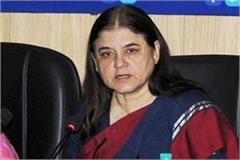 free connection of gas and electricity distributed by maneka gandhi
