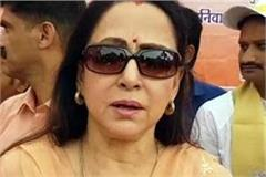 hema expressed concern over increasing crimes against women in state