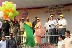 cm yogi conducted road safety week