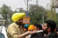 on the misuse of grant bhagwant mann scold sarpanch