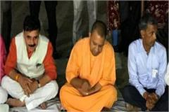 cm yogi put the night choupal in this village of up dalit s house food