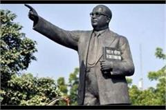 administration has done the damaged image of ambedkar in deoria