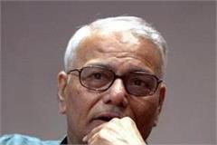 sinha appeal to advani and joshi