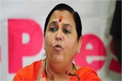 uma bharti again played bundelkhand card before lok sabha elections