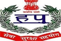 police recruitment on contract now