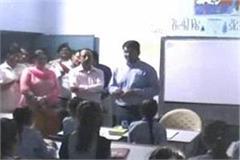 gurudram dc s new initiative taught as a teacher