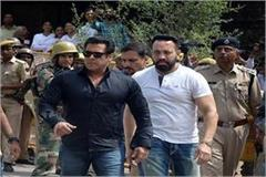 salman should go for shooting
