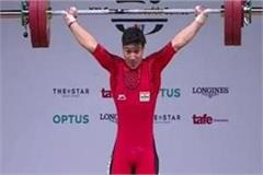 deepak lather won bronze medal in commonwealth