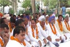 congress fast in haryana against dalit atrocities