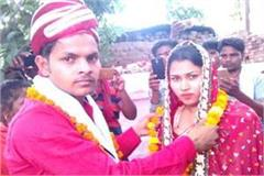 police lover couple married in temple