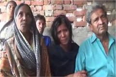 bride refused to marry on dowry demand