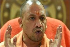 bjp legislator wrote a letter to the yogi