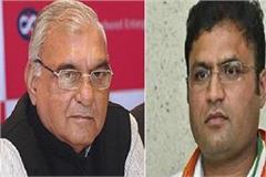 hooda tanwar supporters fight