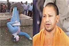 yogi sarkar sticks to breaking ambedkar statues