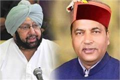 punjab will give additional power to himachal