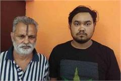 stf big success 2 smugglers arrested with heroin