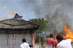 fierce fire in burning 15 sluges