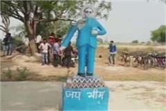 ambedkar statue smashed in firozabad