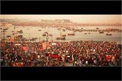 now you can take a glimpse of kumbh city from the skyline