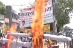 congress workers protest in black day protest against girls rape