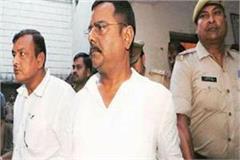 unnao gangrape case five accused including atul sengar sent to jail