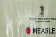 campaign to introduce measles injections will begin in haryana