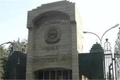 kurukshetra university assistant professor accused of molestation