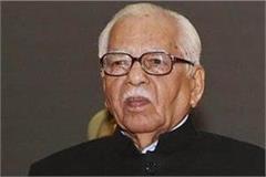governor ramnayak will visit mumbai on march 3