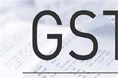 traders protested by central gst raids
