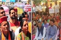 fasting politics bjp told congress anti democracy