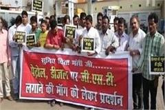 demonstration against the increase in prices of petrol and diesel