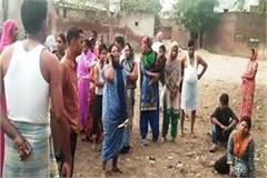 brutal killing of innocent child by kidnapping in thakurganj