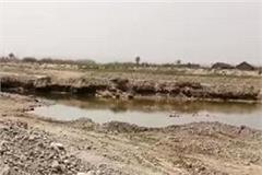 mining mafia has changed svaan khaad appearance