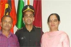 shaphan of captain hamirpur in army