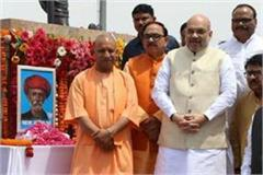 amit shah arrived in lucknow
