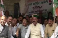 congress mla attack on bjp