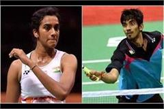 srikanth and sindhu get relatively easy draws at asia championships