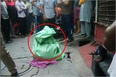 allahabad the dead body found in a closed sack people in panic