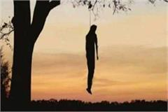 youth dead body found hanging from a tree