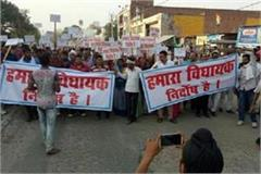 people who came in support of the accused mla of unnao gang