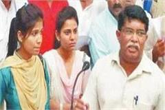 the girls complained to the minister
