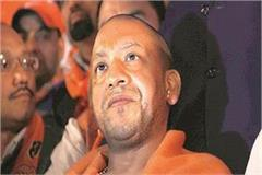 yogi helped 25 lakhs of martyrs in chhattisgarh