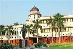 online application in allahabad university starts