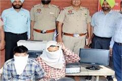mastermind arrested for making fake driving license