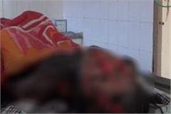 kaithal dowry murder
